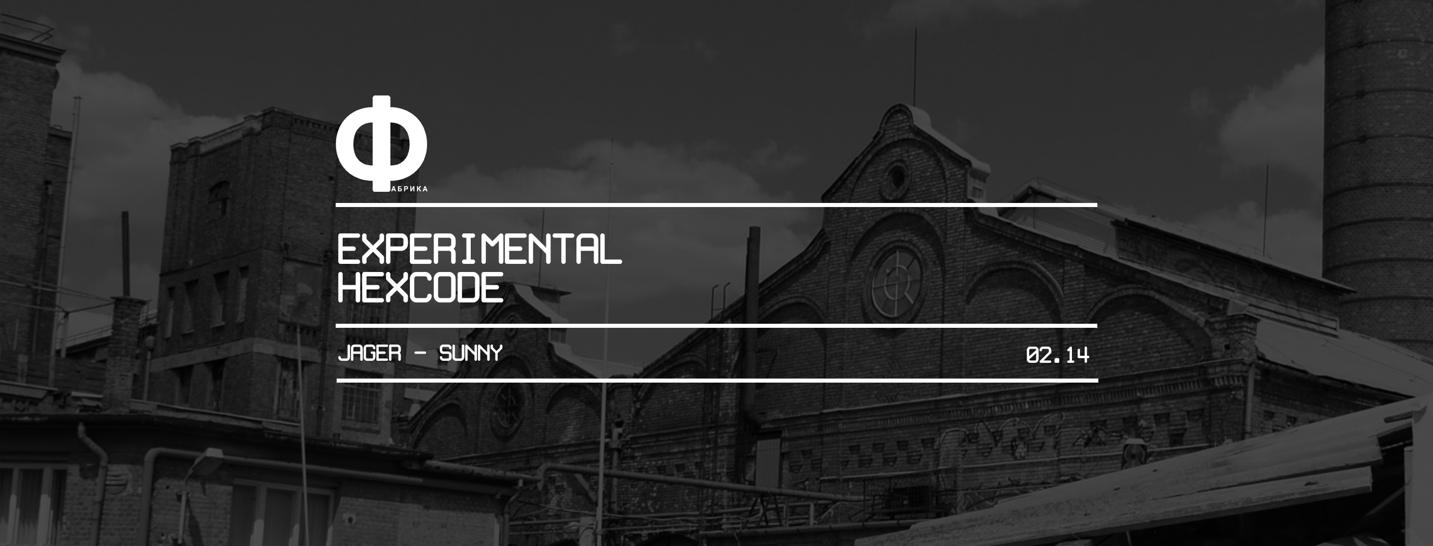 02.14 EXPERIMENTAL LARMOS minimal art family maf techno magyar dj fabrika undeground klub
